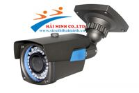Camera LONGSE LIB24SFP