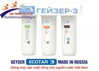 Máy lọc nước nano Geyser ECOTAR 3 ( NGỪNG SẢN XUẤT )