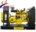 Máy phát điện Diesel CUMMINS C30 (30KVA)