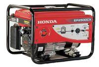 Máy phát điện Honda EP 2500CX (Mingdong China)