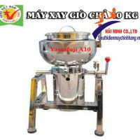 Máy xay giò chả inox Yamafuji A10​