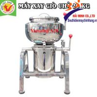 MÁY XAY GIÒ CHẢ INOX YAMAFUJI A20