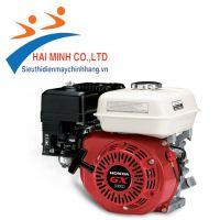 Động cơ Honda GX160T2 QM (4.8HP-5.5HP)