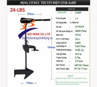 Động Cơ Đẩy Thuyền Bằng Điện 12Vol -0,4HP 24-LBS