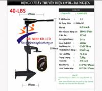 Động Cơ Đẩy Thuyền Điện Bằng Điện 12V-0,6 HP 40-LBS