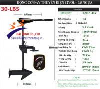 Động Cơ Đẩy Xuồng Bằng Điện 12Vol-0.5HP 30-LBS