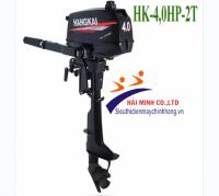 Máy Chạy Thuyền Bằng Xăng HangKai 4,0 HP HK-4,0HP-2T