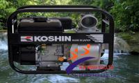 Máy bơm nước KOSHIN SEH-50X