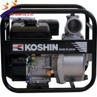 Máy bơm nước KOSHIN SEV-50X (Nhật)