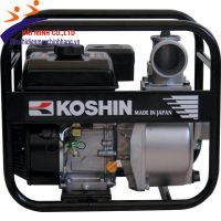 Máy bơm nước Koshin SEV-80X (Nhật) ( BỎ MẪU )