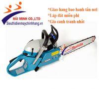 Máy cưa xích Makita DCS6401 (3,5KW)