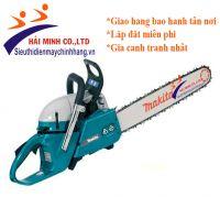 Máy cưa xích Makita DCS7300 (4,2KW)