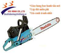 Máy cưa xích Makita DCS9010 (4,9KW)