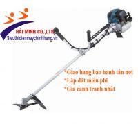 Máy cắt cỏ Makita EBH340U
