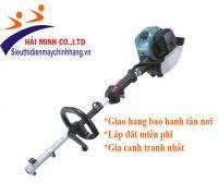 Máy cắt cỏ đa năng Makita EX2650LH