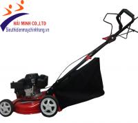 Xe cắt cỏ Yamafuji SM-4603