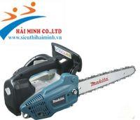 Máy cưa xích Makita DCS4610 (1,7KW)