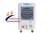 Máy làm mát không khí OSHIMA OS280-7000