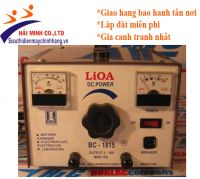 Máy nạp Ắc Quy Lioa DC03036