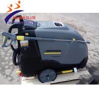 Máy phun áp lực cao nước nóng Karcher HDS 12/18-4 CX