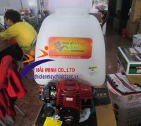 Máy phun thuốc Honda Dragon GX35 (Thái Lan)