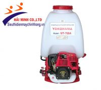 Máy phun thuốc Yokohama DP-768A