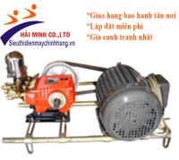 Bộ rửa xe  (2HP)
