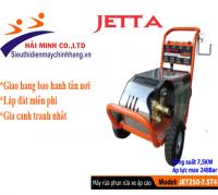 Máy rửa xe ô tô áp lực cao JET250 7.5kw