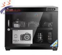 Tủ chống ẩm FujiE DHC80II