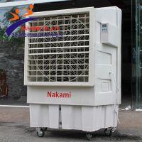 Máy làm mát Nakami DV-11180( 90-100 m²)