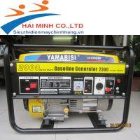 Máy phát điện YAMABISHI EC2900DXE
