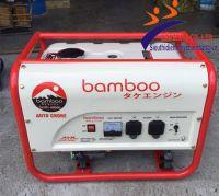 Máy phát điện Bamboo BmB 4800E (3KW đề)