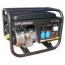 Máy phát điện xăng HYUNDAI HY2500L (2KW) ( BỎ MẪU )