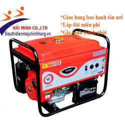 Máy phát điện Xăng MF5-XSL (5KVA)
