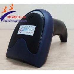 Máy đọc mã vạch 1D SC-1202-32C