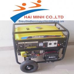 Máy phát điện YAMABISI EC8000DXE-6,5KVA