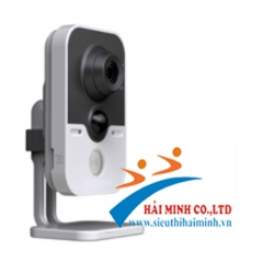 Camera ip HDPARAGON HDS-2412IRPW