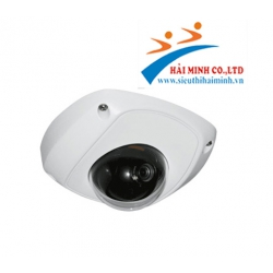 Camera ip HDPARAGON HDS-2512IRPW