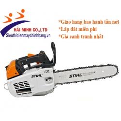 Máy cưa xích STIHL  MS720
