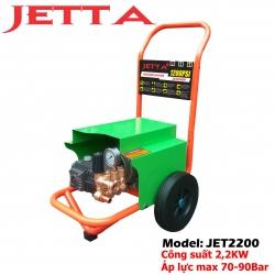 Máy xịt rửa xe ô tô JETTA 2,2 KW