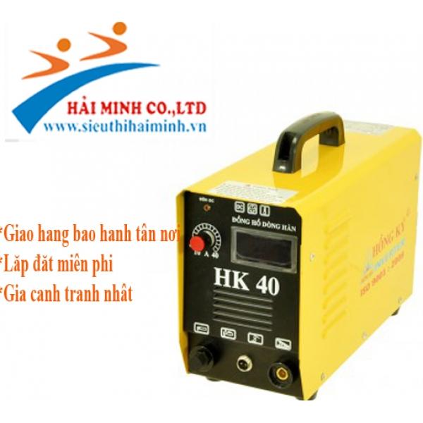 Máy cắt PLASMA HK 40 – 220V