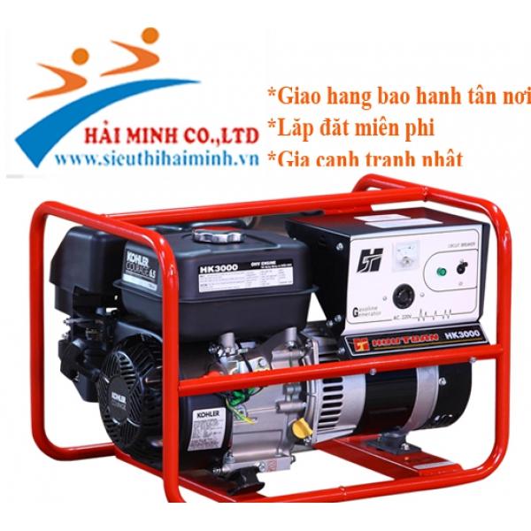Máy phát điện Hữu Toàn HK3000DX  (Bình xăng lớn)