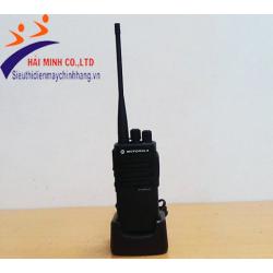 Bộ đàm Motorola GP338S