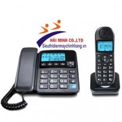 Điện thoại Uniden AT-4501