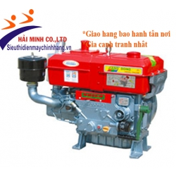 Động cơ Diesel D26 JIANGDONG