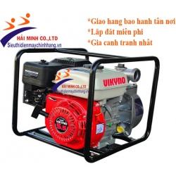 Máy bơm nước Vikyno BN2-X