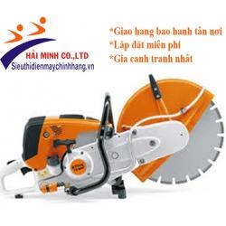 Máy cắt bê tông SHITHL TS800 (16