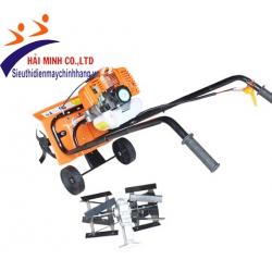 Máy xạc cỏ đa năng HC-50