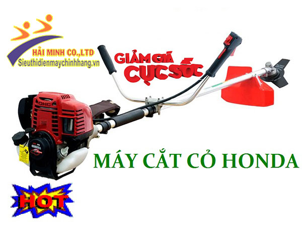 May cat co Honda HC 25S