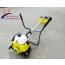 Máy cắt cỏ rồng vàng Dragon CG411